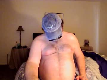 [04-07-20] do_i_make_you_randy record private XXX show from Chaturbate