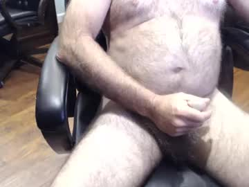 [14-05-19] greenguy69 record video with dildo from Chaturbate.com