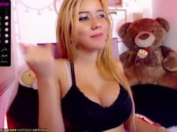 [23-06-21] melanie_carson record private XXX video from Chaturbate