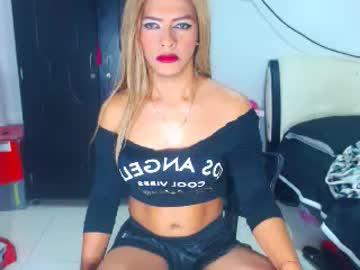 [15-01-19] camila_hot10inches record private XXX show