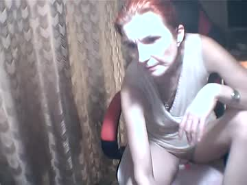 [23-12-19] milanakiss123 record public webcam video from Chaturbate.com