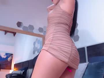 [08-02-21] kylie_heaven public show from Chaturbate