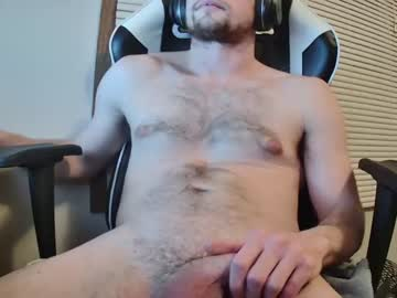 [17-01-21] gengar_69 record private show from Chaturbate