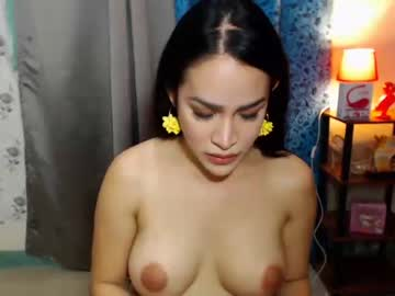 [06-08-19] yourdreamprincess record public show from Chaturbate.com