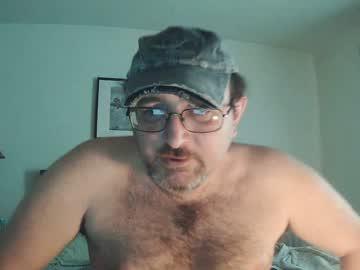 [21-07-20] do_i_make_you_randy record private webcam from Chaturbate.com