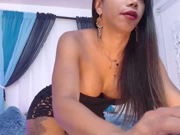 [22-12-19] amazingaliss chaturbate nude