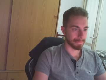 [16-11-20] dolevatt record private webcam