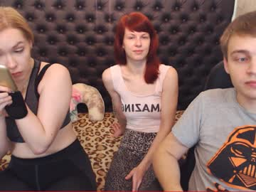 [07-11-18] ruby_and_mickey chaturbate private show video