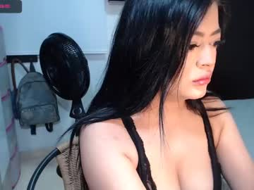 [03-07-20] ada_brown private show from Chaturbate.com
