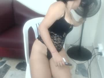 [21-12-20] sarahwilson99 private from Chaturbate.com