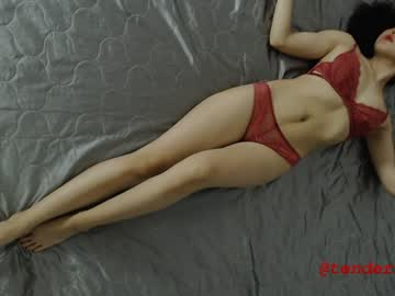 [27-02-20] tenderkaty private sex show from Chaturbate