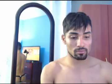 [07-07-20] drakesonxx webcam video