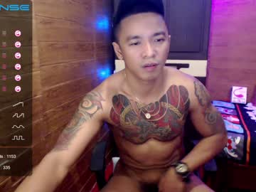 [16-02-21] 0matty_matix0 blowjob show from Chaturbate