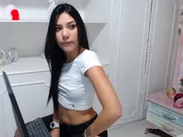 [21-10-18] natalia_vega_ private XXX video from Chaturbate