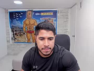 [13-10-20] santiago_huntt webcam video