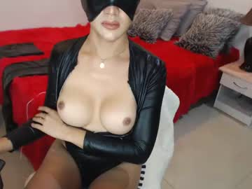 [20-07-20] dominasexqueen chaturbate public webcam video