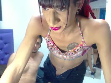 [23-11-20] hotsexxy_couple video with dildo from Chaturbate