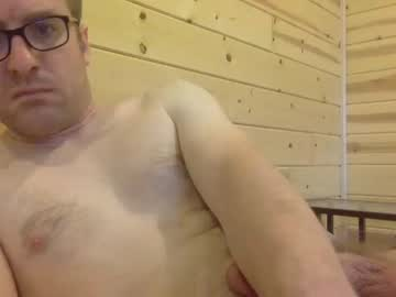 [07-06-19] minnguy1983 private XXX video from Chaturbate
