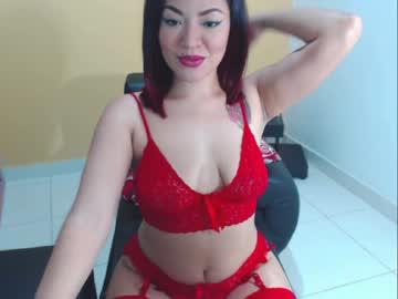 [13-08-20] miss_artemisa1 show with cum