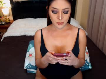 [25-11-20] yourfantasytranniexxx chaturbate private XXX video