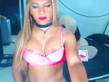 [21-07-19] camila_hot10inches record public webcam video from Chaturbate