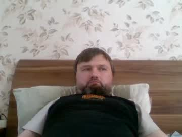 [29-06-20] greedylover premium show from Chaturbate.com