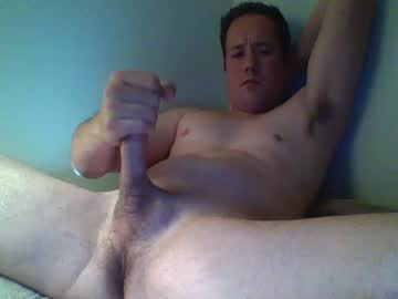 [21-08-18] suchahotdick private XXX video from Chaturbate.com