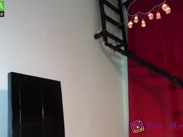 [03-11-20] mirilinda record video with dildo