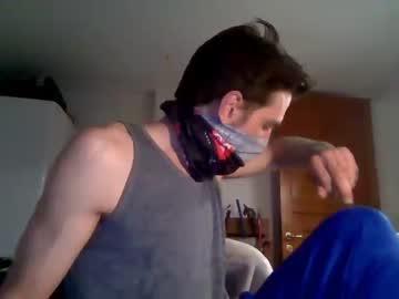 [29-05-19] freefemtool chaturbate public webcam video