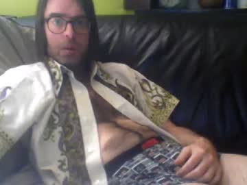[13-07-20] christophex record webcam video from Chaturbate