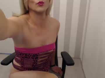 [01-10-19] sissysweety1 public webcam from Chaturbate.com