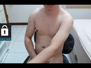 [03-08-21] asian_little_boy chaturbate dildo