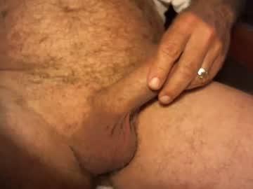 [25-02-20] memesman record private XXX video