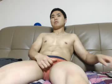 [30-11-18] bradcho record webcam show from Chaturbate
