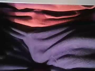 [23-10-19] grapefruit record private show video