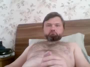 [27-08-20] greedylover chaturbate webcam