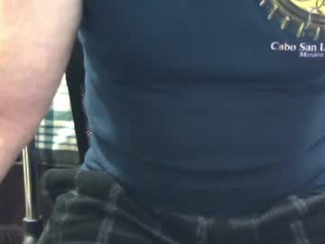 [05-07-21] vancmale cam video from Chaturbate
