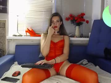 [27-06-20] missclairdelune record private show from Chaturbate