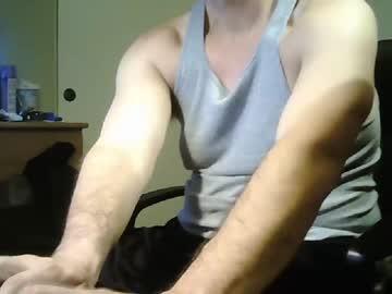 [06-07-19] stevo69697 record public webcam