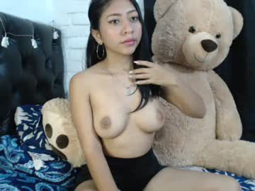 [22-11-20] _rain05 video with dildo from Chaturbate