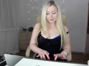 [21-01-19] _ellia_ record video with toys