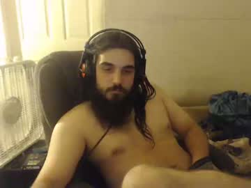 [16-07-19] dagathar private webcam