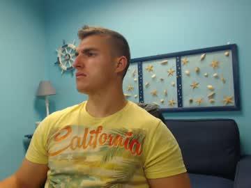 [27-07-18] rolandmuscle chaturbate video with dildo