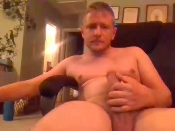 [30-01-21] notthatotherguy record private sex video