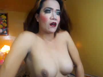 [05-10-21] xkinkywildaira record public show from Chaturbate.com