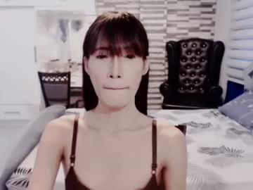 [01-11-20] princess_sophie1 record cam video