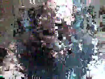 [17-08-20] jnsn5676 private show video