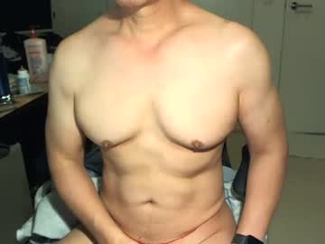 muscle23cm