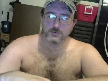 [17-05-20] do_i_make_you_randy public webcam