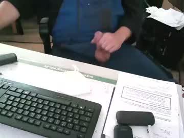 [23-07-21] andy030 chaturbate dildo